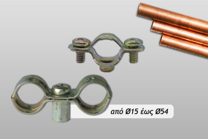 Copper Clamps I & II
