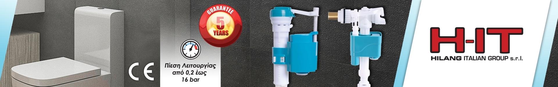 Εικόνα από H-IT Βαλβίδα Πλήρωσης (Φλοτέρ) & Φούσκες