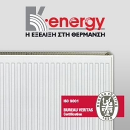 Picture of Κ•energy: Steel Panel Radiators