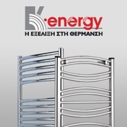 Picture of Κ•energy: Design Radiators