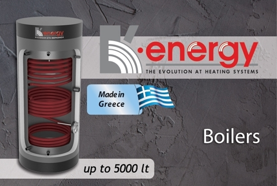 Picture of Κ•energy Boilers