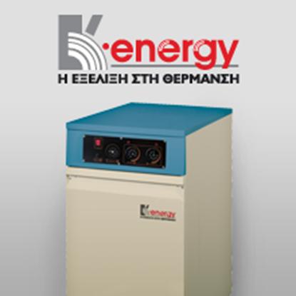 Εικόνα της Κ•energy Ατομική Μονάδα Πετρελαίου Συμπύκνωσης